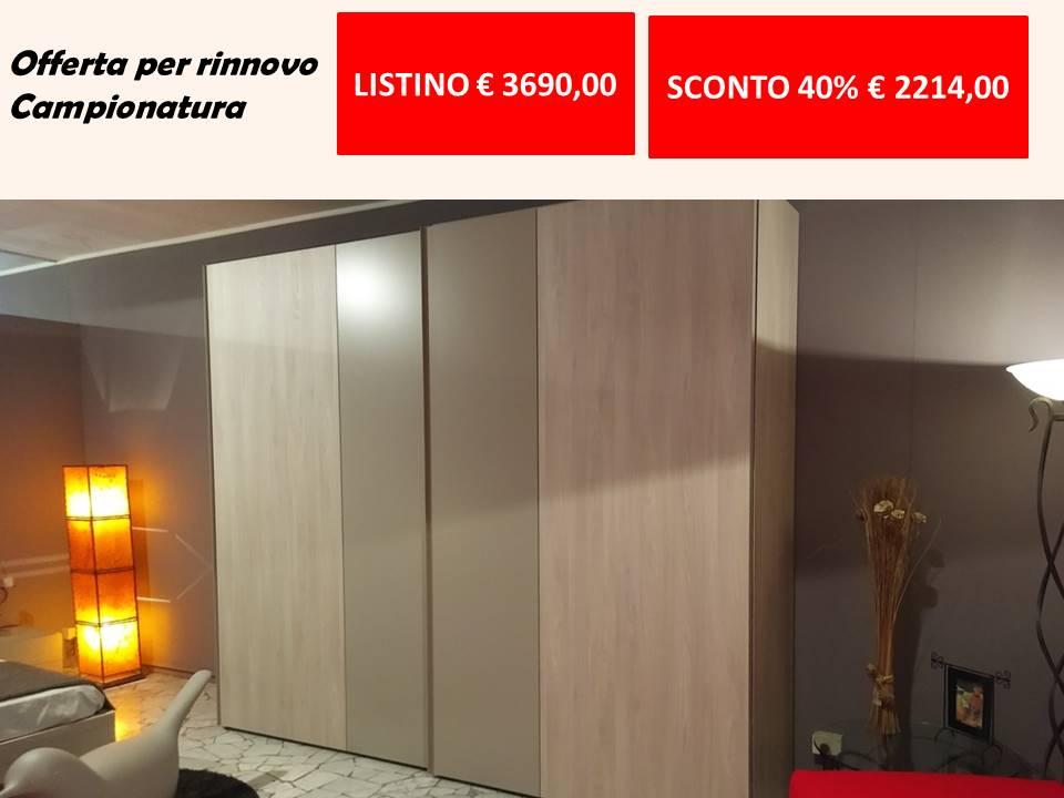 Armadio Novamobili prezzo Outlet